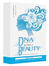 DNA BEAUTY 肌質遺伝子検査キット【口腔粘膜専用】